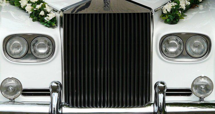 Лимузина